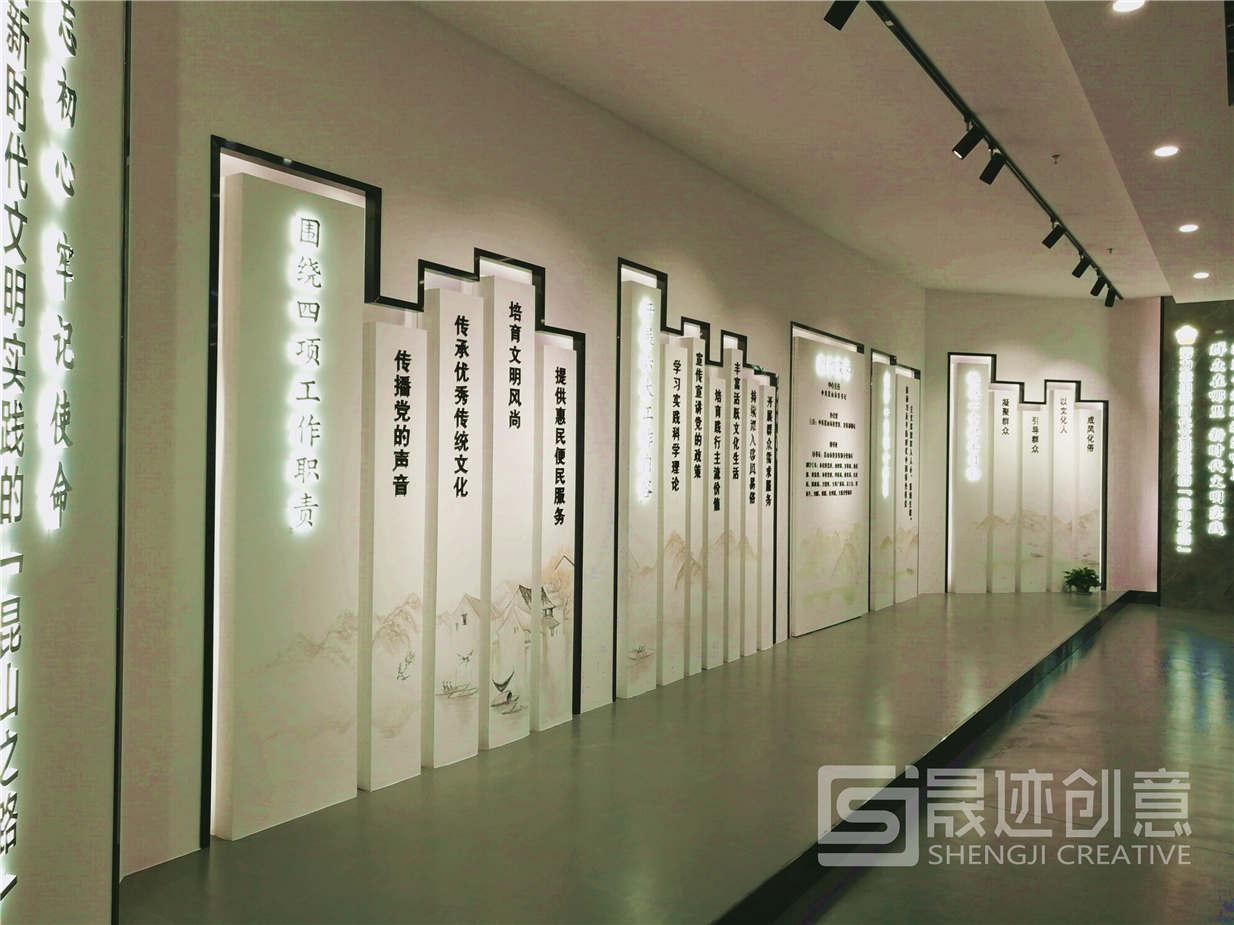 昆山新时代文明实践中心.jpg