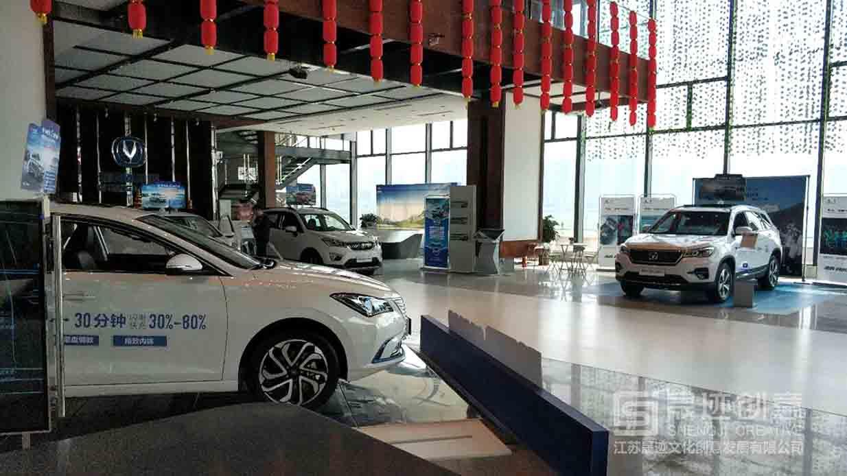 重庆长安新能源汽车展厅.jpg