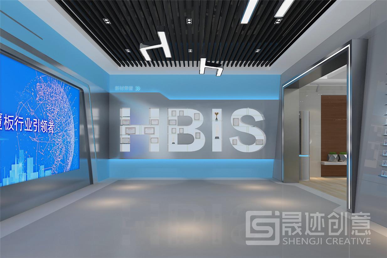 青岛河钢新材企业展馆.jpg
